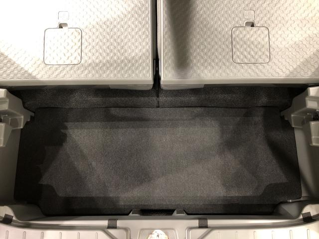 G LEDヘッドランプ・フォグランプ 運転席・助手席シートヒーター 15インチアルミホイール(シルバー塗装) オートライト プッシュボタンスタート セキュリティアラーム(34枚目)