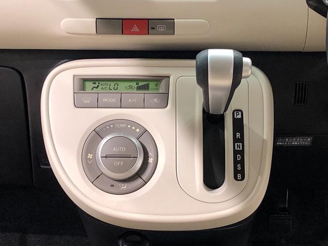 ココアプラスG ナビ バックカメラ エコアイドル エアコン カーナビ バックカメラ オートエアコン 電動格納ミラー セキュリティアラーム ドリンクホルダー フォグランプ キーフリーシステム パワーウィンドウ シートリフター スペアタイヤ(12枚目)