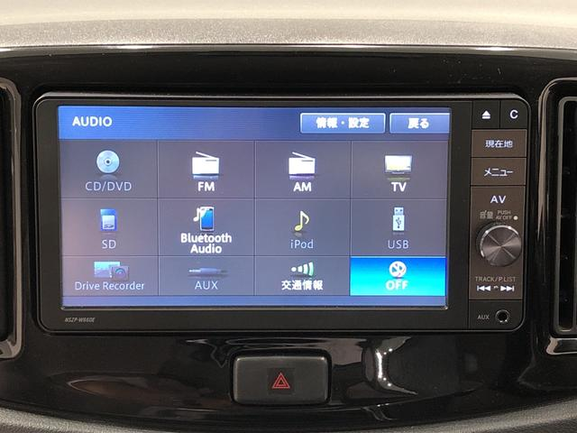 G SA ナビ バックカメラ ETC 運転席/助手席エアバック オートエアコン アイドリングストップ(5枚目)