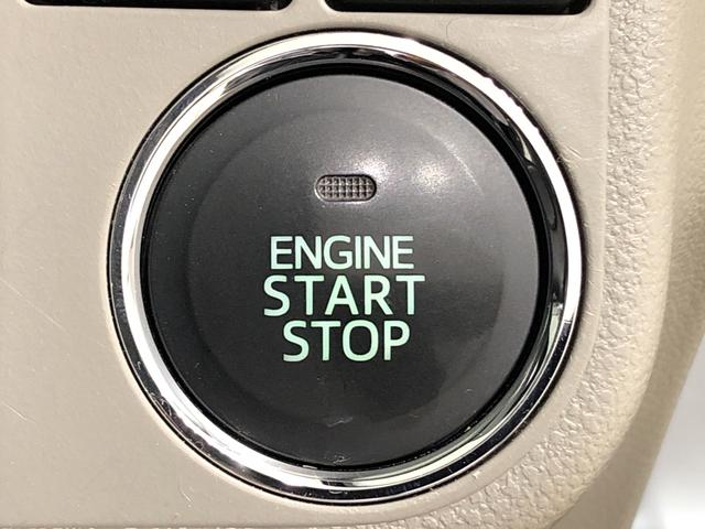 G SA ナビ バックカメラ ETC 運転席/助手席エアバック オートエアコン アイドリングストップ(17枚目)