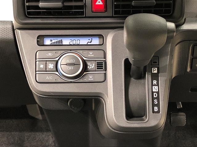 Xセレクション 衝突回避支援ブレーキ 車線逸脱警報機能 LEDヘッドランプ パワースライドドアウェルカムオープン機能 運転席ロングスライドシ-ト 助手席ロングスライド 助手席イージークローザー  セキュリティアラーム キーフリーシステム(13枚目)