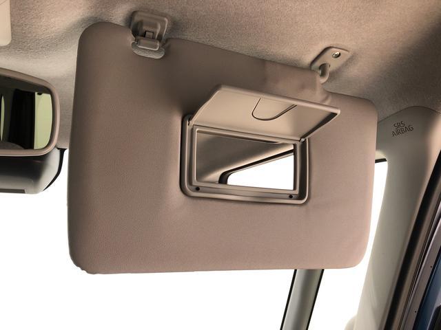 Xセレクション 衝突回避支援ブレーキ 車線逸脱警報機能 LEDヘッドランプ パワースライドドアウェルカムオープン機能 運転席ロングスライドシ-ト 助手席ロングスライド 助手席イージークローザー  セキュリティアラーム キーフリーシステム(22枚目)