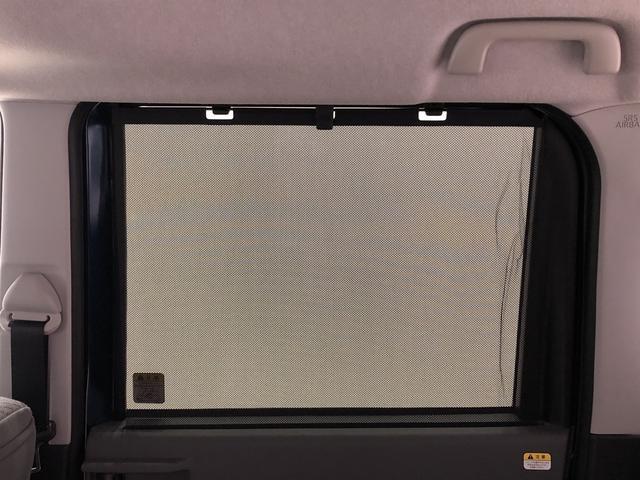 Xセレクション 衝突回避支援ブレーキ 車線逸脱警報機能 LEDヘッドランプ パワースライドドアウェルカムオープン機能 運転席ロングスライドシ-ト 助手席ロングスライド 助手席イージークローザー  セキュリティアラーム キーフリーシステム(33枚目)