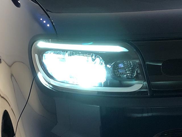 Xセレクション 衝突回避支援ブレーキ 車線逸脱警報機能 LEDヘッドランプ パワースライドドアウェルカムオープン機能 運転席ロングスライドシ-ト 助手席ロングスライド 助手席イージークローザー  セキュリティアラーム キーフリーシステム(38枚目)