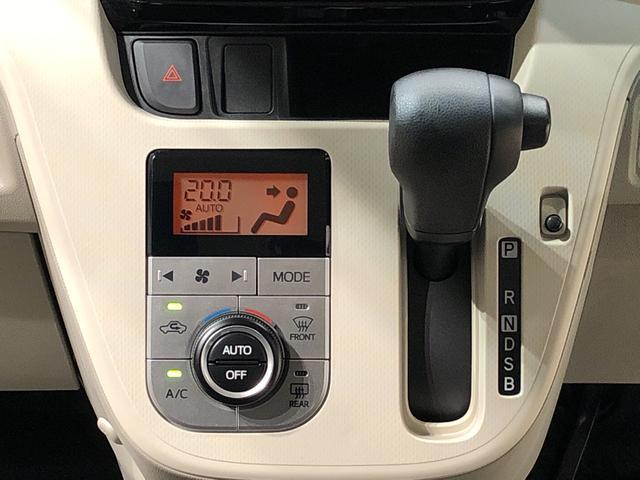 オートエアコン・CVT車。
