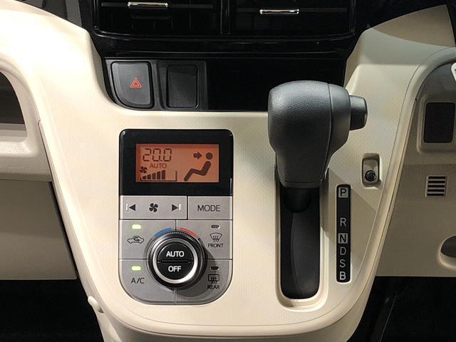 XリミテッドII SAIII バックモニター シートヒーター LEDヘッドランプ 電動格納ドアミラー 運転席シートヒーター オートハイビーム オートエアコン キーフリーシステム アイドリングストップ 14インチアルミホイール(13枚目)