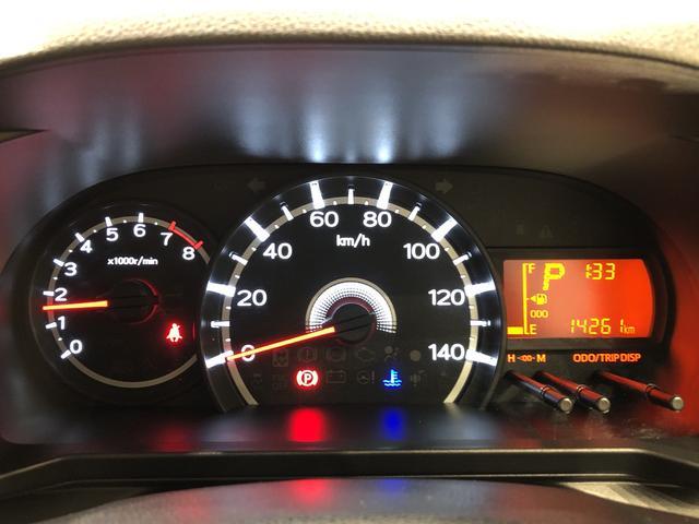 XリミテッドII SAIII バックモニター シートヒーター LEDヘッドランプ 電動格納ドアミラー 運転席シートヒーター オートハイビーム オートエアコン キーフリーシステム アイドリングストップ 14インチアルミホイール(15枚目)
