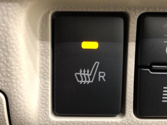 XリミテッドII SAIII バックモニター シートヒーター LEDヘッドランプ 電動格納ドアミラー 運転席シートヒーター オートハイビーム オートエアコン キーフリーシステム アイドリングストップ 14インチアルミホイール(19枚目)