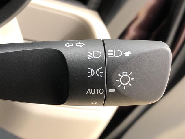 XリミテッドII SAIII バックモニター シートヒーター LEDヘッドランプ 電動格納ドアミラー 運転席シートヒーター オートハイビーム オートエアコン キーフリーシステム アイドリングストップ 14インチアルミホイール(21枚目)