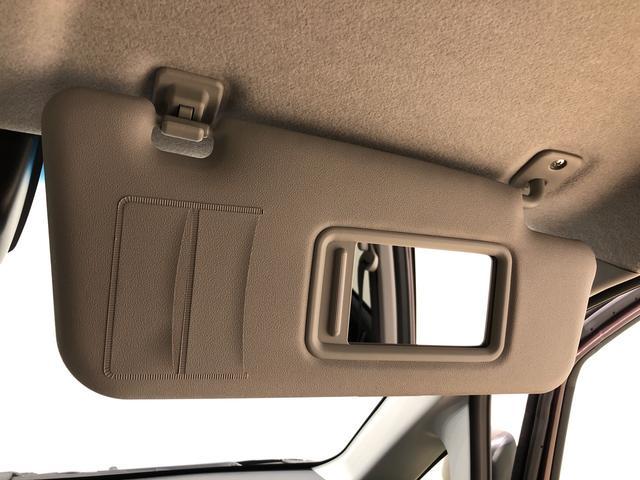 XリミテッドII SAIII バックモニター シートヒーター LEDヘッドランプ 電動格納ドアミラー 運転席シートヒーター オートハイビーム オートエアコン キーフリーシステム アイドリングストップ 14インチアルミホイール(22枚目)