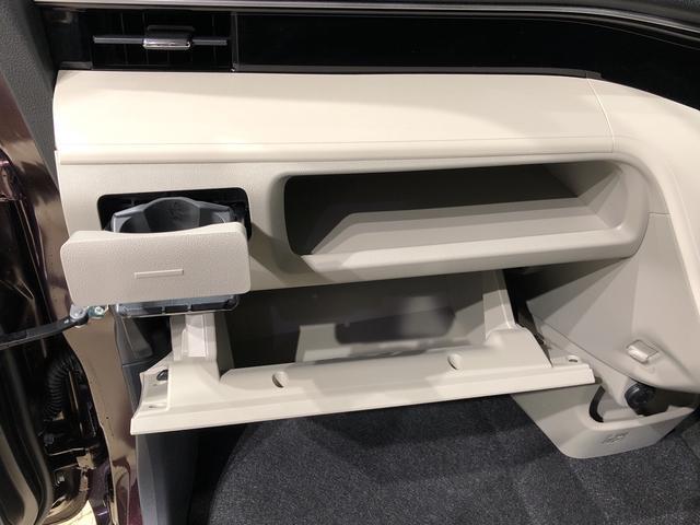 XリミテッドII SAIII バックモニター シートヒーター LEDヘッドランプ 電動格納ドアミラー 運転席シートヒーター オートハイビーム オートエアコン キーフリーシステム アイドリングストップ 14インチアルミホイール(28枚目)
