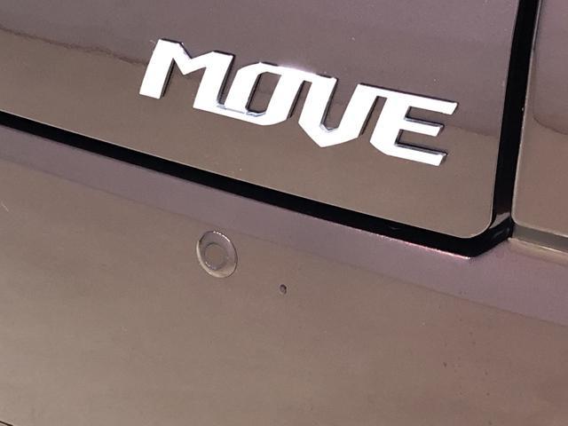 XリミテッドII SAIII バックモニター シートヒーター LEDヘッドランプ 電動格納ドアミラー 運転席シートヒーター オートハイビーム オートエアコン キーフリーシステム アイドリングストップ 14インチアルミホイール(31枚目)