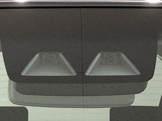 XリミテッドII SAIII バックモニター シートヒーター LEDヘッドランプ 電動格納ドアミラー 運転席シートヒーター オートハイビーム オートエアコン キーフリーシステム アイドリングストップ 14インチアルミホイール(35枚目)