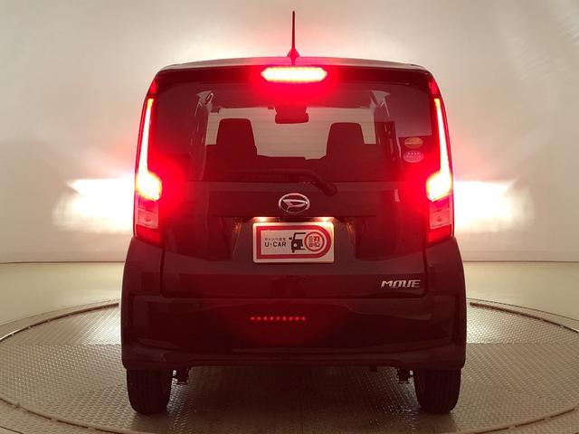 XリミテッドII SAIII バックモニター シートヒーター LEDヘッドランプ 電動格納ドアミラー 運転席シートヒーター オートハイビーム オートエアコン キーフリーシステム アイドリングストップ 14インチアルミホイール(40枚目)