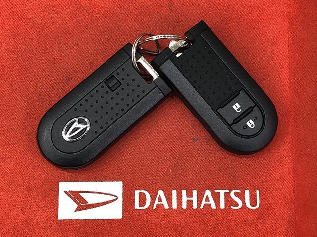 XリミテッドII SAIII バックモニター シートヒーター LEDヘッドランプ 電動格納ドアミラー 運転席シートヒーター オートハイビーム オートエアコン キーフリーシステム アイドリングストップ 14インチアルミホイール(42枚目)