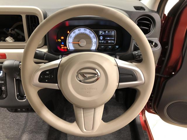 G リミテッド SAIII パノラマモニター対応カメラ LEDヘッドランプ 運転席・助手席シートヒーター オートライト プッシュボタンスタート  コーナーセンサー 運転席シートリフター USB電源ソケット(12枚目)