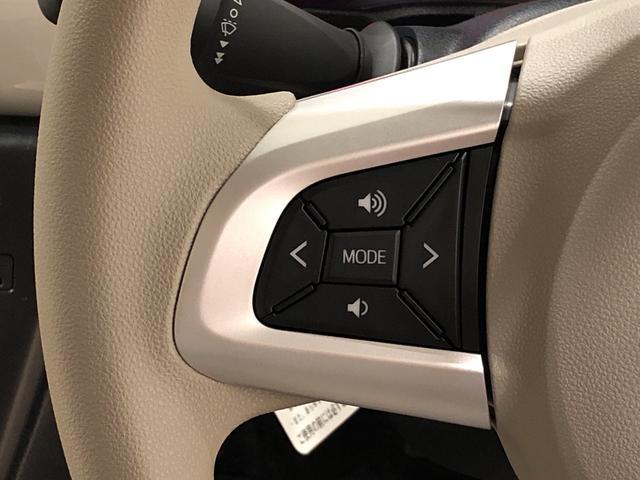 G リミテッド SAIII パノラマモニター対応カメラ LEDヘッドランプ 運転席・助手席シートヒーター オートライト プッシュボタンスタート  コーナーセンサー 運転席シートリフター USB電源ソケット(13枚目)
