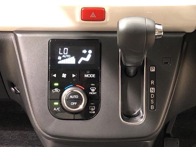 G リミテッド SAIII パノラマモニター対応カメラ LEDヘッドランプ 運転席・助手席シートヒーター オートライト プッシュボタンスタート  コーナーセンサー 運転席シートリフター USB電源ソケット(14枚目)