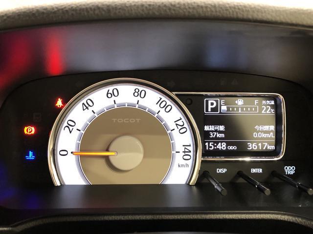 G リミテッド SAIII パノラマモニター対応カメラ LEDヘッドランプ 運転席・助手席シートヒーター オートライト プッシュボタンスタート  コーナーセンサー 運転席シートリフター USB電源ソケット(16枚目)