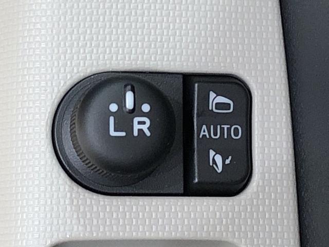 G リミテッド SAIII パノラマモニター対応カメラ LEDヘッドランプ 運転席・助手席シートヒーター オートライト プッシュボタンスタート  コーナーセンサー 運転席シートリフター USB電源ソケット(20枚目)