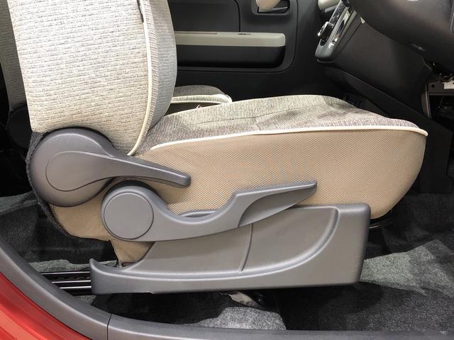 G リミテッド SAIII パノラマモニター対応カメラ LEDヘッドランプ 運転席・助手席シートヒーター オートライト プッシュボタンスタート  コーナーセンサー 運転席シートリフター USB電源ソケット(23枚目)