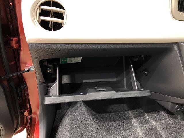 G リミテッド SAIII パノラマモニター対応カメラ LEDヘッドランプ 運転席・助手席シートヒーター オートライト プッシュボタンスタート  コーナーセンサー 運転席シートリフター USB電源ソケット(27枚目)