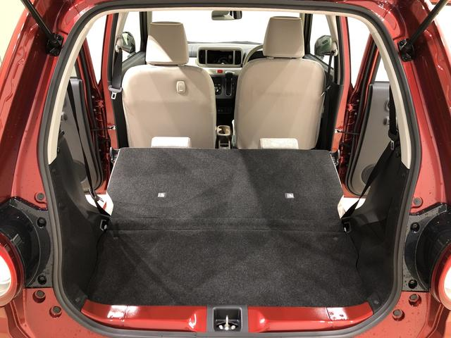 G リミテッド SAIII パノラマモニター対応カメラ LEDヘッドランプ 運転席・助手席シートヒーター オートライト プッシュボタンスタート  コーナーセンサー 運転席シートリフター USB電源ソケット(31枚目)
