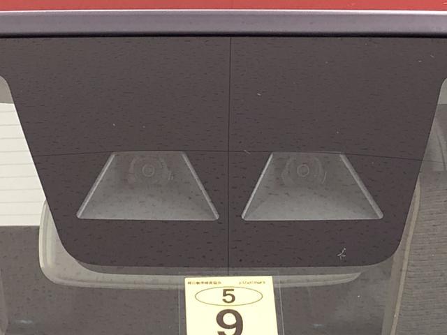 G リミテッド SAIII パノラマモニター対応カメラ LEDヘッドランプ 運転席・助手席シートヒーター オートライト プッシュボタンスタート  コーナーセンサー 運転席シートリフター USB電源ソケット(34枚目)