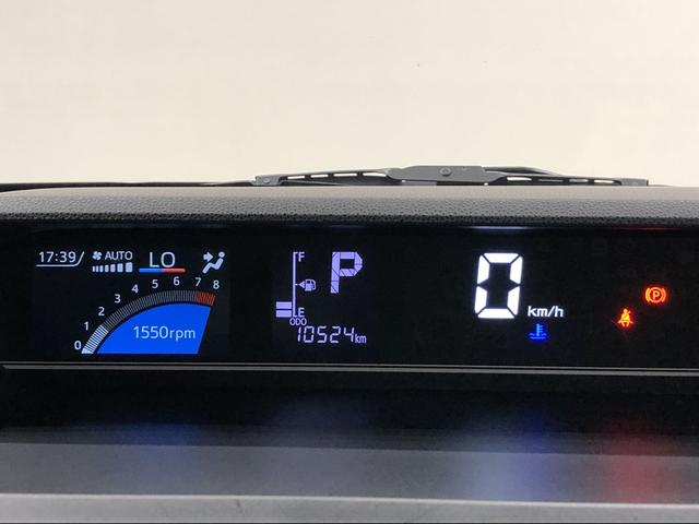 Xセレクション バックカメラ ミラクルオープンドア LED ミラクルオープンドア セキュリティアラーム LEDライト オートエアコン 電動格納ミラー エアバック バックモニター シートリフター シートヒーター キーフリーシステム 取扱説明書 メンテナンスノート(15枚目)