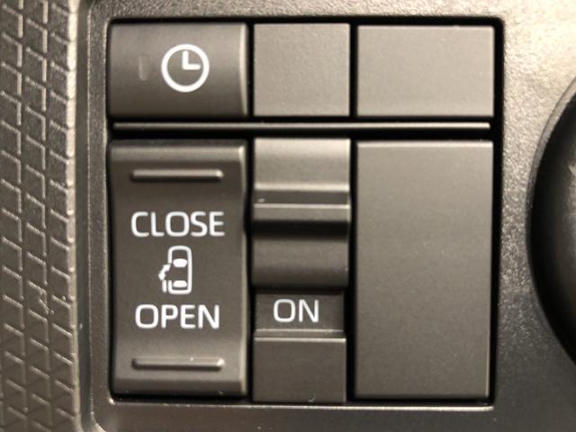 Xセレクション バックカメラ ミラクルオープンドア LED ミラクルオープンドア セキュリティアラーム LEDライト オートエアコン 電動格納ミラー エアバック バックモニター シートリフター シートヒーター キーフリーシステム 取扱説明書 メンテナンスノート(18枚目)