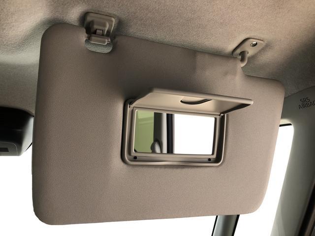 Xセレクション バックカメラ ミラクルオープンドア LED ミラクルオープンドア セキュリティアラーム LEDライト オートエアコン 電動格納ミラー エアバック バックモニター シートリフター シートヒーター キーフリーシステム 取扱説明書 メンテナンスノート(22枚目)
