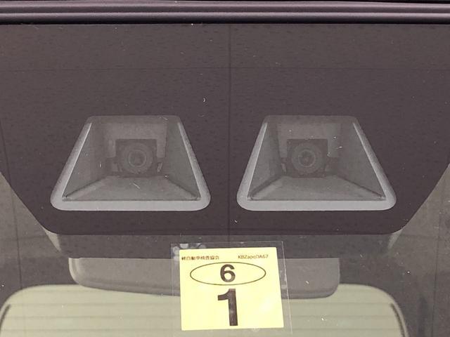 Xセレクション バックカメラ ミラクルオープンドア LED ミラクルオープンドア セキュリティアラーム LEDライト オートエアコン 電動格納ミラー エアバック バックモニター シートリフター シートヒーター キーフリーシステム 取扱説明書 メンテナンスノート(35枚目)