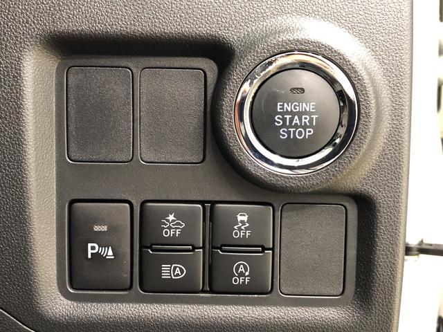 シルク SAIII バックカメラ オートエアコン キーフリー LEDヘッドランプ オートライト プッシュボタンスタート セキュリティアラーム コーナーセンサー 14インチフルホイールキャップ(15枚目)