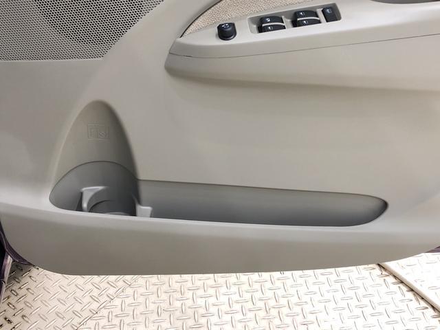 X インテグレードオーディオ アイドリングストップ プッシュボタンスタート・アイドリングストップ・キーフリー(19枚目)