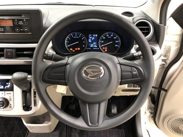 スタイルX  オートライト プッシュボタンスタート マルチリフレクターハロゲンヘッドランプ 15インチフルホイールキャップ オートライト プッシュボタンスタート セキュリティアラーム(9枚目)