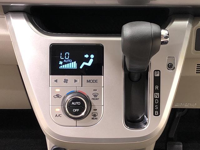 スタイルX  オートライト プッシュボタンスタート マルチリフレクターハロゲンヘッドランプ 15インチフルホイールキャップ オートライト プッシュボタンスタート セキュリティアラーム(11枚目)