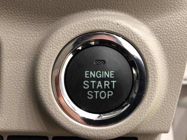 スタイルX  オートライト プッシュボタンスタート マルチリフレクターハロゲンヘッドランプ 15インチフルホイールキャップ オートライト プッシュボタンスタート セキュリティアラーム(15枚目)
