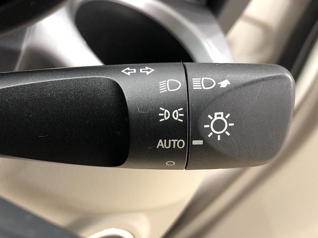 スタイルX  オートライト プッシュボタンスタート マルチリフレクターハロゲンヘッドランプ 15インチフルホイールキャップ オートライト プッシュボタンスタート セキュリティアラーム(18枚目)