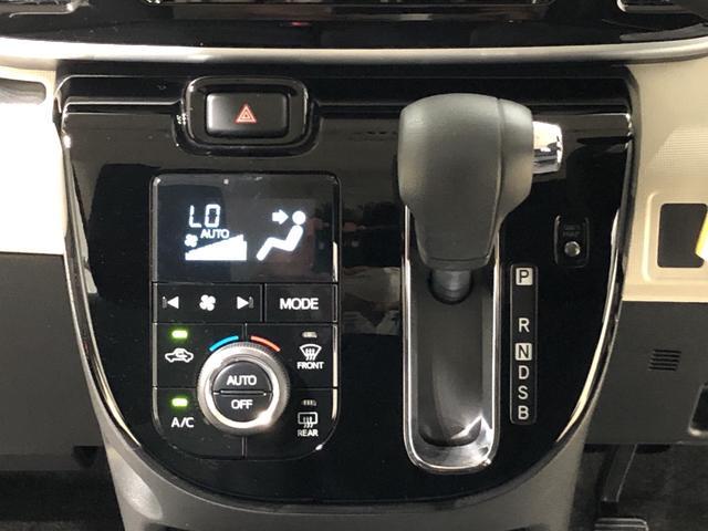 Gブラックインテリアリミテッド SAIII パノラマカメラ付 LEDヘッドランプ・フォグランプ 置き楽ボックス オートライト プッシュボタンスタート セキュリティアラーム パノラマモニター対応カメラ 両側パワースライドドア(15枚目)