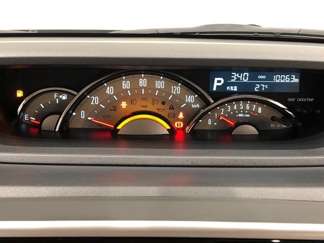 Gブラックインテリアリミテッド SAIII パノラマカメラ付 LEDヘッドランプ・フォグランプ 置き楽ボックス オートライト プッシュボタンスタート セキュリティアラーム パノラマモニター対応カメラ 両側パワースライドドア(17枚目)