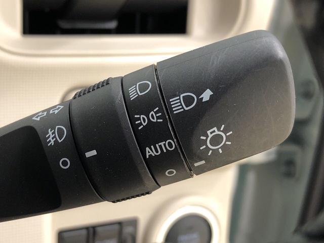 Gブラックインテリアリミテッド SAIII パノラマカメラ付 LEDヘッドランプ・フォグランプ 置き楽ボックス オートライト プッシュボタンスタート セキュリティアラーム パノラマモニター対応カメラ 両側パワースライドドア(22枚目)