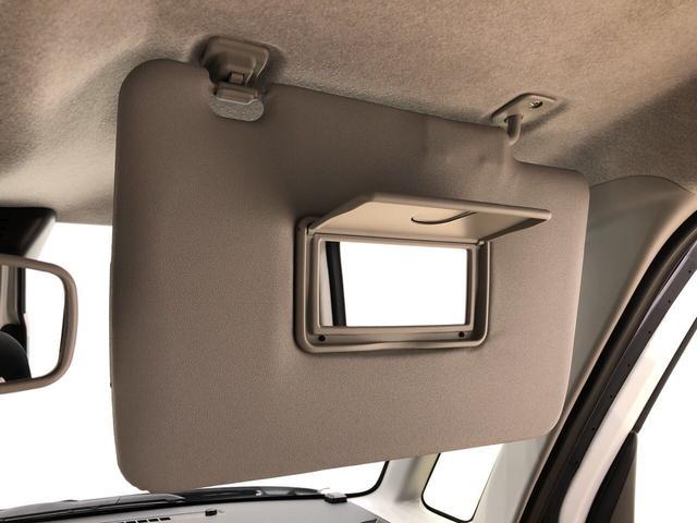 Gブラックインテリアリミテッド SAIII パノラマカメラ付 LEDヘッドランプ・フォグランプ 置き楽ボックス オートライト プッシュボタンスタート セキュリティアラーム パノラマモニター対応カメラ 両側パワースライドドア(23枚目)