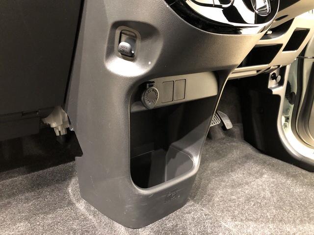 Gブラックインテリアリミテッド SAIII パノラマカメラ付 LEDヘッドランプ・フォグランプ 置き楽ボックス オートライト プッシュボタンスタート セキュリティアラーム パノラマモニター対応カメラ 両側パワースライドドア(28枚目)