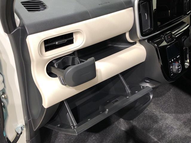 Gブラックインテリアリミテッド SAIII パノラマカメラ付 LEDヘッドランプ・フォグランプ 置き楽ボックス オートライト プッシュボタンスタート セキュリティアラーム パノラマモニター対応カメラ 両側パワースライドドア(29枚目)