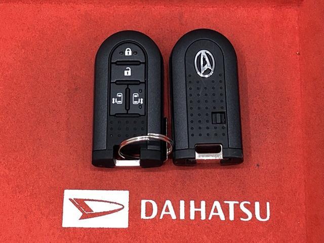 Gブラックインテリアリミテッド SAIII パノラマカメラ付 LEDヘッドランプ・フォグランプ 置き楽ボックス オートライト プッシュボタンスタート セキュリティアラーム パノラマモニター対応カメラ 両側パワースライドドア(45枚目)