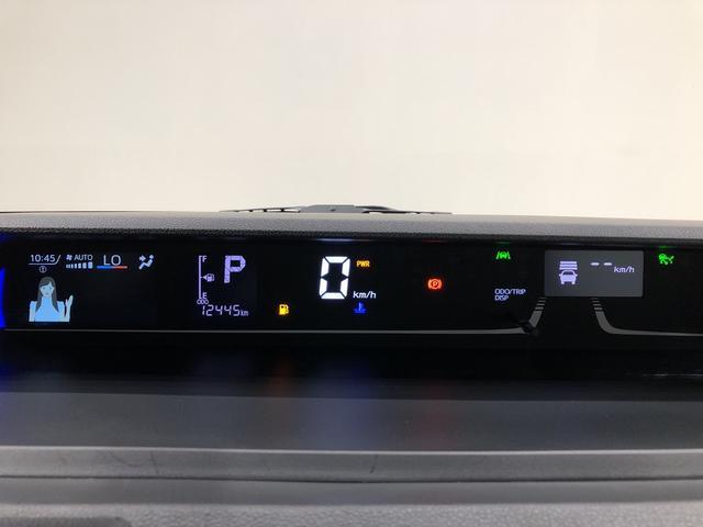カスタムRS ミラクルオープンドア ETC バックカメラ クルーズコントロール バックカメラ シートヒーター ミラクルオープンドア ETC セキュリティアラーム パワーウィンドウ キーフリーシステム 電動格納ミラー LEDライト エアコン エアバック(16枚目)