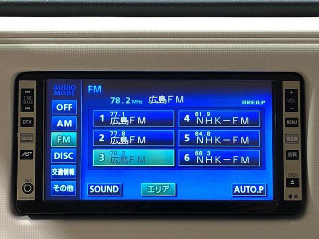 ココアプラスX 運転席シートリフター ナビ・ETC・シートリフター・オートエアコン(5枚目)