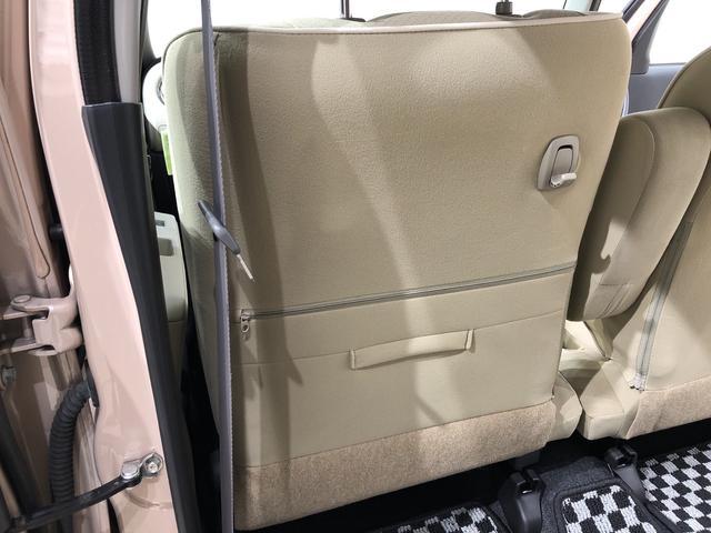 ココアプラスX 運転席シートリフター ナビ・ETC・シートリフター・オートエアコン(26枚目)