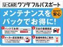 スタイルX リミテッド SAIII 前席シートヒーター(4枚目)