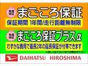 納車日より1年間または走行距離無制限の「まごころ保証」が付くので安心 !(^^)!